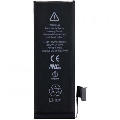 OEM iPhone 5 Μπαταρία Battery Bulk Original Quality AAA