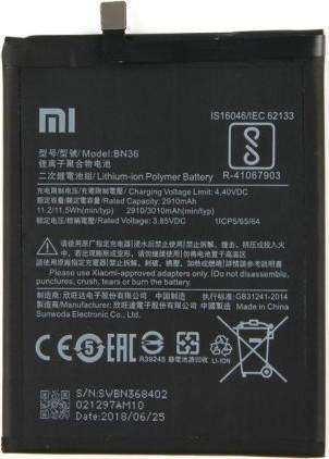 Γνήσια Original Xiaomi Mi A2 , Mi 6X Μπαταρία Baterry 2910mAh Li-Ion (Bulk) BN36