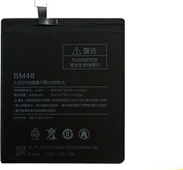 Γνήσια Original Xiaomi Mi Note 2 Μπαταρία Baterry 4070mAh Li-Ion (Bulk) BM48