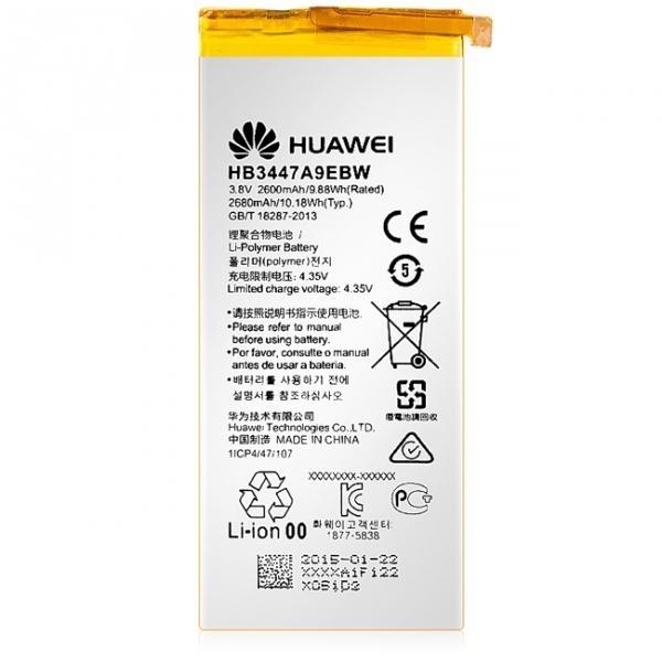 Γνήσια Original Huawei Ascend P8 HB3447A9EBW Μπαταρία Battery 2600mAh Li-Pol (Bulk) 24021754 (Grade AAA+++)