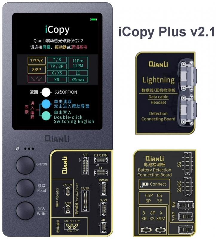 QianLi iCopy Plus V2.1 Generation Programmer, True Tone Light Sensor Battery Repair 8 X XS MAX XR 11 pro max Vibrate Read/Write/Edit Recovery Programmer Tool