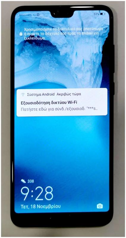 Huawei P20 Pro 6GB Ram 128Gb SmartPhone Κινητό Black Used Grade A