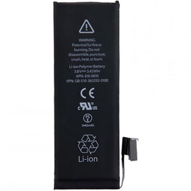 OEM HQ iPhone 5, Iphone5, Μπαταρία Battery Bulk Original Quality (Grade AAA+++)
