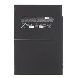 HQ OEM iPad AIR 2 Battery Μπαταρία 7340mAh A1547 (Grade AAA+++)HQ OEM iPad AIR 2 Battery Μπαταρία 7340mAh A1547 (Grade AAA+++)