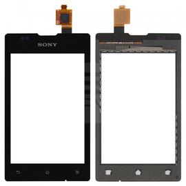 Oem Touch Screen Οθόνη Αφής Sony Xperia E C1505 Black