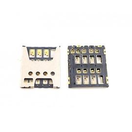 Γνήσιο Original Sony Xperia E4 (E2105),Xperia E4 (E2104), Xperia E4 Dual (E2115) Sim Card Reader Connector, Αναγνώστης Καρτών A/314-0000-00923