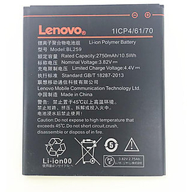 Γνήσια Original Lenovo Vibe K5 / K5 Plus, a6020a46 a6020a40 Lenovo Vibe C2 K10a40 Battery Μπαταρία 2750mAh Li-Pol (Bulk) BL259