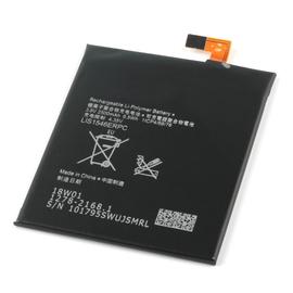 Γνήσια Original Sony Xperia T3 D5102, D5103, D5106, C3 D2533 Μπαταρία Battery 2500mAh Li-Pol (Bulk) LIS1546ERPC 1278-2168