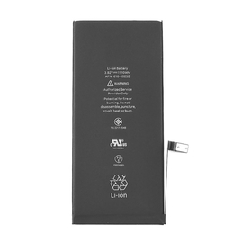 OEM HQ iPhone 7 Plus Μπαταρία Battery 2900mAh Li-Ion bulk (Grade AAA+++)