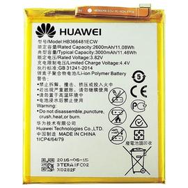Γνήσια Original Huawei P9, P9 Lite, Honor 8, P10 Lite, P8 Lite 2017, P9 Lite 2017, Honor 6X, Honor 7 lite, HB366481ECW Μπαταρία Battery 2900mAh Li-Ion (Bulk) (Service Pack By Huawei)