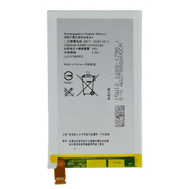 Original Sony Xperia E4 E2104, E2105, Xperia E4 Dual E2115, E2124, E4G E2003 LIS1574ERPC 1288-1798 Μπαταρία Battery 2300mAh Li-Pol (Service Pack)