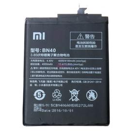 Γνήσια Original Xiaomi RedMi 4 BN40 Battery Μπαταρία 4100mAh (Bulk)