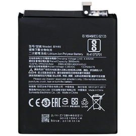 Γνήσια Original Xiaomi Redmi Note 6 BN46 Battery Μπαταρία  4000mAh Li-Ion-Polymer (Bulk)