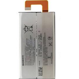 Γνήσια Original Sony G3221 G3212 G3226 Xperia XA1 Ultra Battery Μπαταρια Li-pol 2700mAh 1307-1549 LIP1641ERPXC Bulk