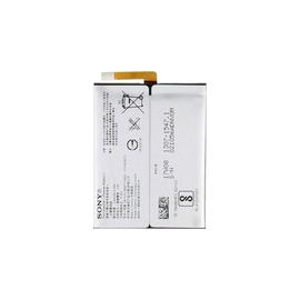 Γνήσια Original Sony Xperia XA1 (G3121), Xperia XA1 (G3125), Xperia XA1 Dual (G3112), Xperia XA1 Dual (G3116) Battery Μπαταρια Li-pol 2300mAh 1307-1547.1 Bulk