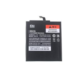 Γνήσια Original Xiaomi Mi4C Mi 4C Μπαταρία Battery BM35 Li-Ion 3000mAh Bulk