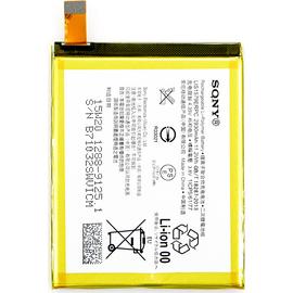 Γνήσια Original Sony Xperia Z3+,Z3+ DUAL,C5 Ultra E6553, E6533,E5553, Battery Μπαταρία Li-Ion 293000mAh (Bulk) 1288-9125 LIS1579ERPC