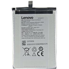 Original Lenovo Vibe Shot Ζ90 Ζ90Α40 BATTERY ΜΠΑΤΑΡΙΑ Li-ion bl246 3000mah BULK
