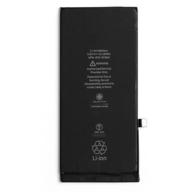 OEM HQ iPhone 8 Plus, Iphone8 Plus Μπαταρία Battery 2691mAh Li-Ion (Bulk) (GRADE AAA+++)