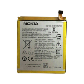 Γνήσια Original  Nokia 3 TA-1020 , TA-1032 Μπαταρία Battery HE319 Li-ion 2630mAh Bulk