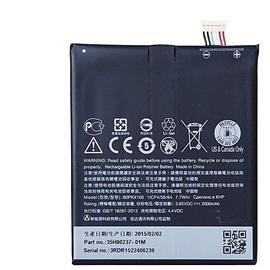 Γνήσια Original HTC Desire 626/626G Μπαταρία Battery 2000mAh Li-Pol (Bulk) 35H00237-01M