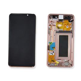 Γνήσια Original Samsung Galaxy s9 G960F Οθόνη LCD Display Screen + Touch Screen DIgitizer Μηχανισμός Αφής + Frame Πλαίσιο GH97-21697E Gold