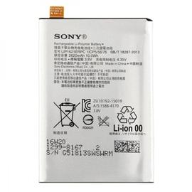 Γνήσια Original Sony F5121 Xperia X, Xperia G3311 Xperia L1 Battery Μπαταρία 2620mAh Li-Ion (Service Pack) 1299-8167 LIP1621ERPC