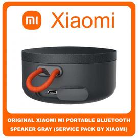Γνήσιο Original Xiaomi Mi Portable Wireless Bluetooth Speaker Mini Type C BHR4802GL Ασύρματο Φορητό Ηχείο Type-C Grey Γκρι (Service Pack By Xiaomi)