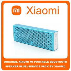 Γνήσιο Original Xiaomi Mi Portable Wireless Bluetooth Speaker QBH4103GL Ασύρματο Φορητό Ηχείο Blue Μπλε (Service Pack By Xiaomi)